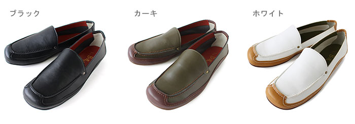 モカシン ソフトSoft Moccasin Casual ShoesNo.A0540 【22.5〜25.5cm】【幅広特注/Wider Order】【TCSF】【●】